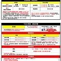 TMMA收費方式(對外文宣)-106年度07月-1.jpg