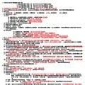 TMMA收費方式(對外文宣)-106年度07月-5.jpg