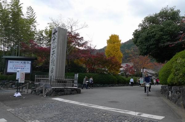 調整大小天龍寺正門2.jpg