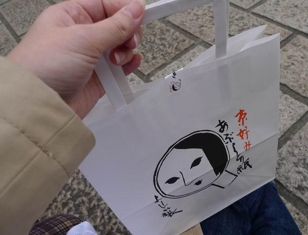 調整大小買yushiya.jpg