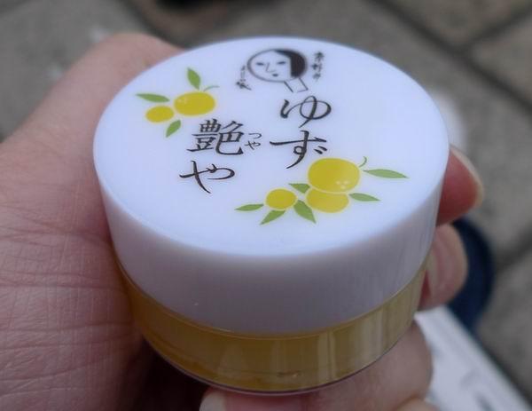 調整大小買yushiya2.jpg