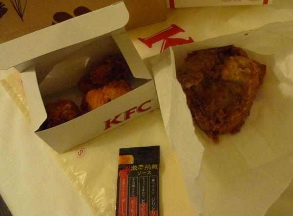調整大小KFC2.jpg