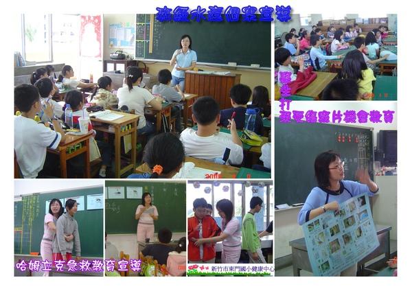 5班級機會教育.jpg