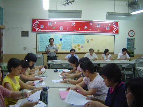 校務會議教學課程納入