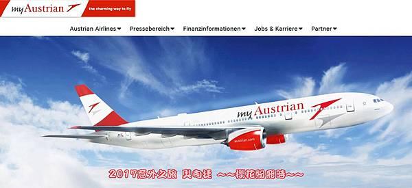 奧地利航空-1