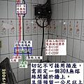 ap_F23_20101028083117309.jpg