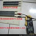 gdr6053heater1.jpg
