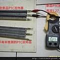 gdr6053heater4.jpg