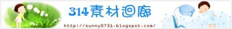 logo模板框1066.jpg