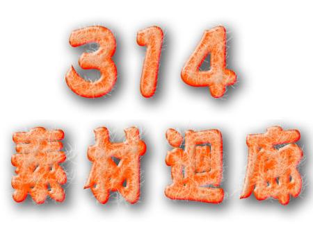 logo模板框0003.jpg