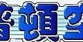 logo_up2.jpg