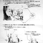 DSC00216_副本