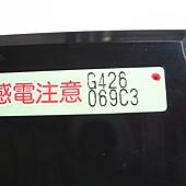 IMGP0342_副本.jpg