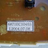 IMGP0462