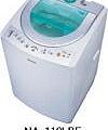 Panasonic國際洗衣機NA-110LBF