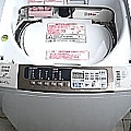 HITACHI日立洗衣機SF-BW10JV81