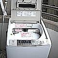 HITACHI日立洗衣機SF-BW10JV82