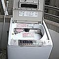 HITACHI日立洗衣機SF-BW10JV83