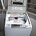 HITACHI日立洗衣機SF-BW10JV84