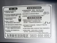 LG樂金洗衣機WT-Y2K51.JPG