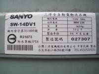SANYO三洋洗衣機SW-15DV192.JPG