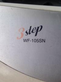 WF-105SN-26.JPG