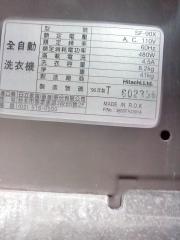 SF-90X12.jpg