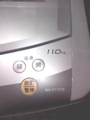 NA-V110TB20.jpg