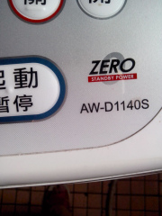 AW-D1140S3.jpg
