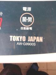 AW-G9900S10.jpg