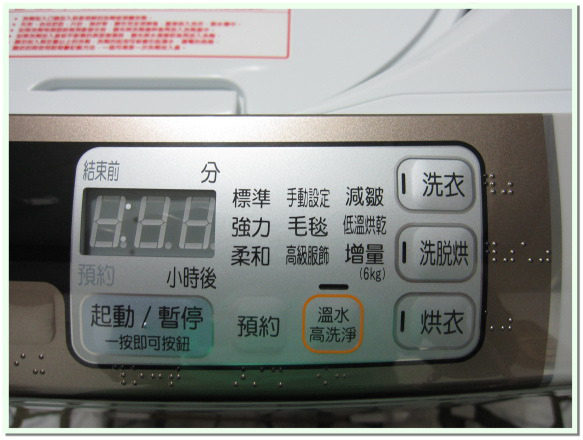 sf-bw10jv-006.jpg