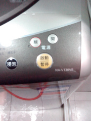 NA-V130VB12.jpg