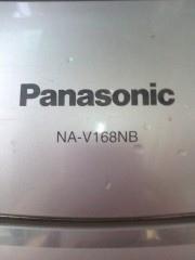 NA-V168NB17.jpg