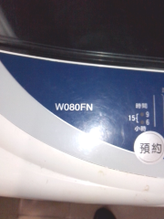 W080FN4.png