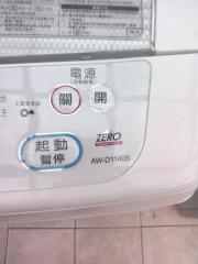AW-D1140S58.jpg