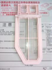 SF-D10P3-16.JPG