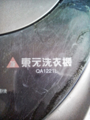 QA-1221L9.jpg