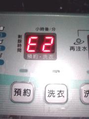 ES-D119AB-66.jpg