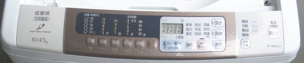 IMGP2584_副本.jpg