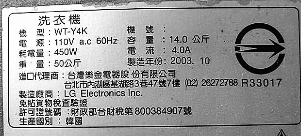 723_副本.jpg