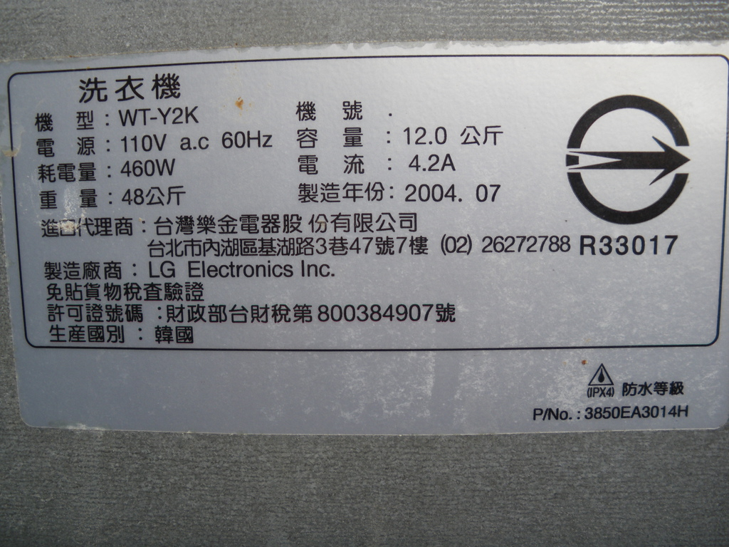 IMGP0701.JPG