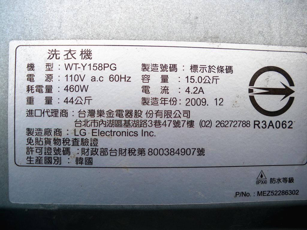IMGP0243_副本.jpg