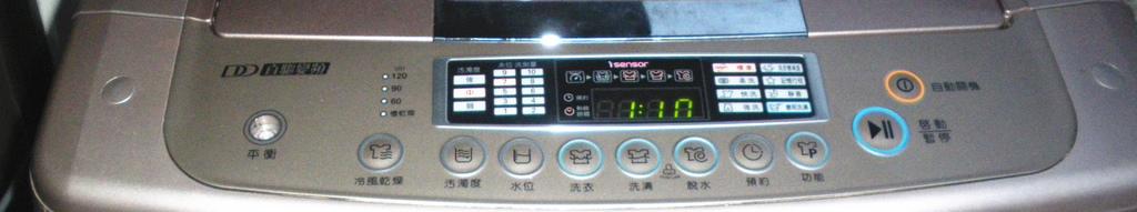 IMGP0306_副本.jpg