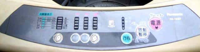 控制面板.jpg