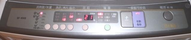 mobile01-控制面板.jpg