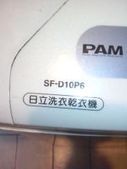 SF-D10P6-11.jpg