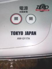 AW-G117A-7.jpg