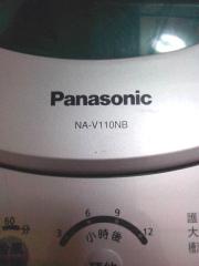 NA-V110NB-11.jpg
