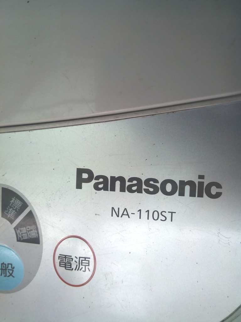 NA-110ST-15.jpg