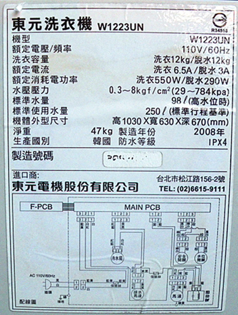 图W1223UN7.JPG
